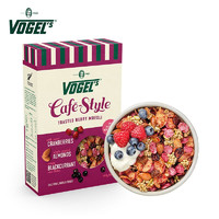 VOGEL Vogels沃格尔新西兰进口水果麦片即食冲饮谷物燕麦片健身餐浆果味400g