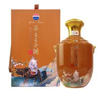 MOUTAI 茅台 王子酒(辛丑牛年)酱香型白酒 53度2.5L