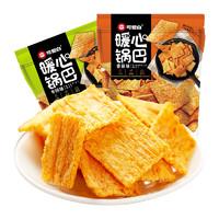 可爱白 鑫惠圆 香脆小米锅巴 50gx1袋