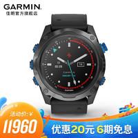 GARMIN 佳明 Garmin佳明 Descent MK2潜水心率智能运动手表支付离线音乐血氧户外腕表 MK2i