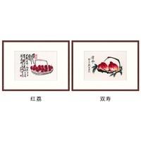 橙舍 齐白石 益寿延年《寿桃》《茘枝》34x50cm 装饰画