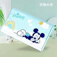 Disney 迪士尼 儿童乳胶枕小孩橡胶枕宝宝卡通小枕头幼儿园四季午睡枕 安睡米奇