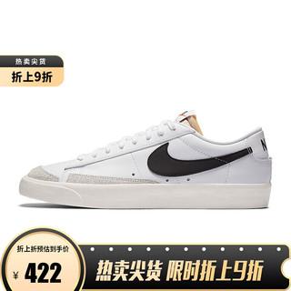 NIKE 耐克 yysports耐克男鞋 NIKE BLAZER运动鞋复古时尚耐磨舒适轻便透气潮流板鞋休闲鞋 DA6364-101 41