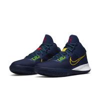 2日0点:NIKE 耐克 Kyrie Flytrap 4 EP CT1973-400 中性款篮球鞋