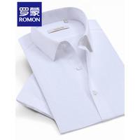 ROMON 罗蒙 8CS931128B 男士短袖衬衫
