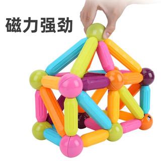 京东PLUS会员 : BEI JESS 贝杰斯 儿童3D磁力棒44拼搭磁性百变积木套装