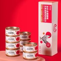 京萌 鸡肉主食猫罐头 85g*8罐