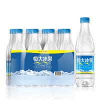 有券的上:EVERGRANDE SPRING 恒大冰泉 长白山天然弱碱性矿泉水 500ml*12瓶