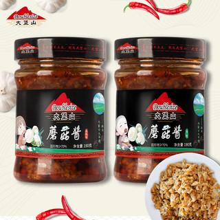 大堡山 蘑菇酱190g*2