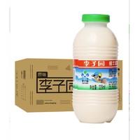 LIZIYUAN 李子园 甜牛奶 原味 225ml*20瓶
