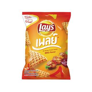Lay's 乐事 泰国进口 乐事(Lay's)贝乐子三角形烧烤味马铃薯脆片 休闲零食 膨化食品 62g(新老包装随机发货)