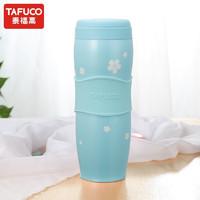 TAFUCO 泰福高 不锈钢保温杯 355ml