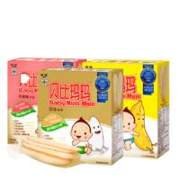 贝比玛玛 米饼 苹果味+香蕉味+原味 50g*3盒
