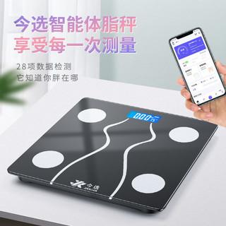 今选USB可充电体重电子秤家用精准智能体脂秤减肥体重秤人体秤