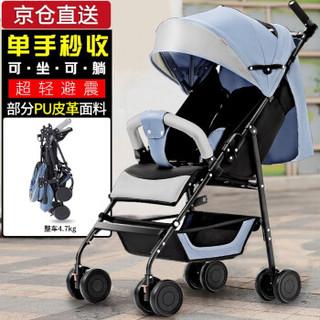 嘻优米【送货到家】婴儿推车可坐可躺轻便儿童车高景观折叠伞车0-3岁宝宝手推溜娃车 优雅蓝