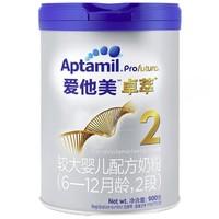 Aptamil 爱他美 卓萃 白金版 较大婴儿配方奶粉 2段 900g