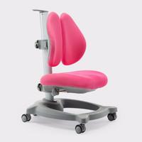 椅品汇可调节非气压儿童学习椅学生椅子写字座椅家用靠背坐姿椅凳子 粉色