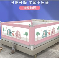 BEIDELI 贝得力 婴幼儿防摔床围护栏挡板垂直升降款