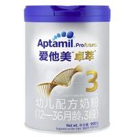 Aptamil 爱他美 卓萃 白金版 幼儿配方奶粉 3段 900g*3罐