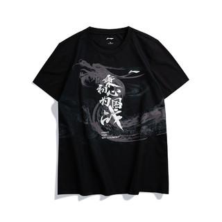 LI-NING 李宁 短袖t恤男款夏季乒乓球系列文化衫透气常规圆领运动上衣