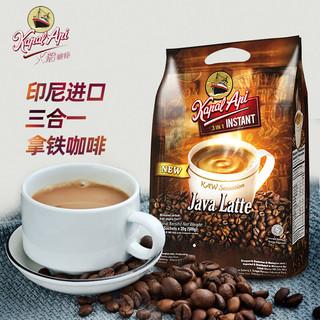 KapalApi 火船 印尼进口 火船牌三合一爪哇拿铁咖啡25包*20g
