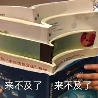 京东办公文具,5折满减+优惠券,补贴好价别错过!