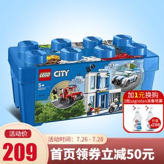 LEGO 乐高 新品城市系列 儿童积木 男孩玩拼装玩具新款模型 警察系列积木盒60270