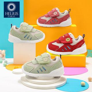 HELIUS赫利俄斯宝宝学步鞋2021新款网面男童鞋关键段小童学步鞋女