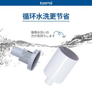 TOMONI TCC-9003 无线真空吸尘器 白色