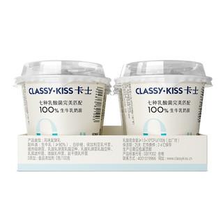 CLASSY.KISS 卡士 风味发酵乳 原味 110g*6杯