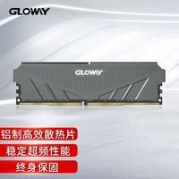 GLOWAY 光威 天策系列 台式机内存 DDR4 3200 8GB  摩登灰