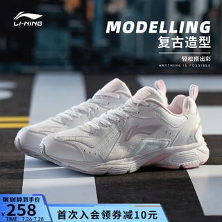 LI-NING 李宁 运动鞋女夏季透气跑步鞋女防滑女鞋轻便复古休闲鞋子女士跑鞋