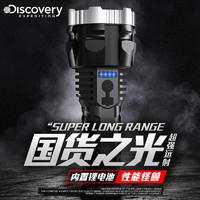 手电筒强光超亮远射可充电手提探照灯野外便携式家用疝气耐用户外
