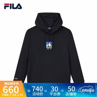 FILA 斐乐 官方男子运动卫衣2021年夏季新款套头卫衣男休闲连帽卫衣 传奇蓝-NV 180/100A/XL