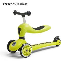 COOGHI 酷骑 儿童滑板车1-5岁可坐可骑可滑二合一多功能溜娃神器宝宝单脚平衡车V2玩具车 V2柠檬黄