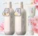 ASAKA 浅香 日本氨基酸洗发水 500ml