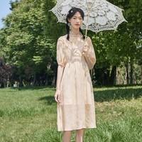 3COLOUR 三彩 W362K1038L1002 女士旗袍裙两件套