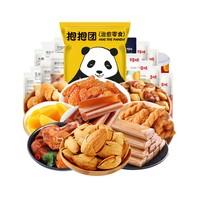 88VIP:Be&Cheery 百草味 零食大礼包 1767g + 大麻子 金华酥饼 160g
