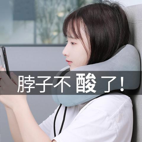 巴迪高 u型枕颈椎护颈枕护脖子靠枕办公室u形枕头旅行坐车睡觉午睡神器