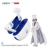 10点开始:OPPO Enco Free2 真无线降噪耳机 名侦探柯南限定版