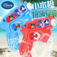 Disney 迪士尼 儿童戏水迷你小水枪 两把