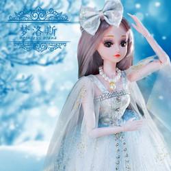 Disney 迪士尼 超大号小魔仙芭比娃娃套装 60厘米