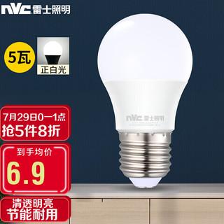 雷士(NVC)LED灯泡球泡 5瓦E27大螺口 家用商用大功率光源节能灯 白光6500K