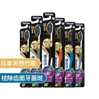 LION 狮王 细齿洁炭能量Super牙刷 6支装