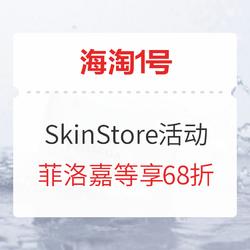 SkinStore:精选菲洛嘉、FB、PCA skin等品牌 独家6.8折