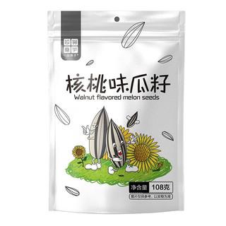 一品巷子 核桃味瓜子焦糖味瓜子108g*10袋 大颗粒葵花子 两种口味随机发货