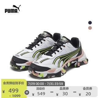 PUMA 彪马 官方正品 男女同款经典复古休闲鞋 NITEFOX373243