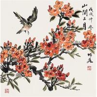弘舍 王君永《山间三月》65×65cm 新中式客厅装饰画 卧室壁画国画