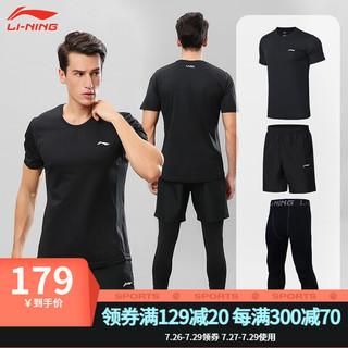 LI-NING 李宁 运动套装健身服男跑步运动服篮球速干衣健身房训练服