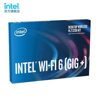 intel 英特尔 wifi6 AX200无线网卡 台式机收器 wifi6 AX 200